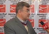 سازمان بازرسی مازندران با ادارات دولتی متخلف در امر انتخابات برخورد میکند