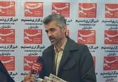 ساری|صندوق قرض الحسنه اصحاب رسانه مازندران تشکیل شود