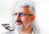 سمنان| آئین یادبود شهید شاطری برگزار میشود