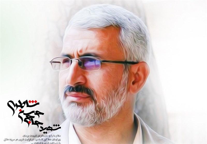 «حسام خوشنویس» مرد جهاد و سازندگی + پوستر