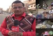 Yemen'de Kanlı Düğün
