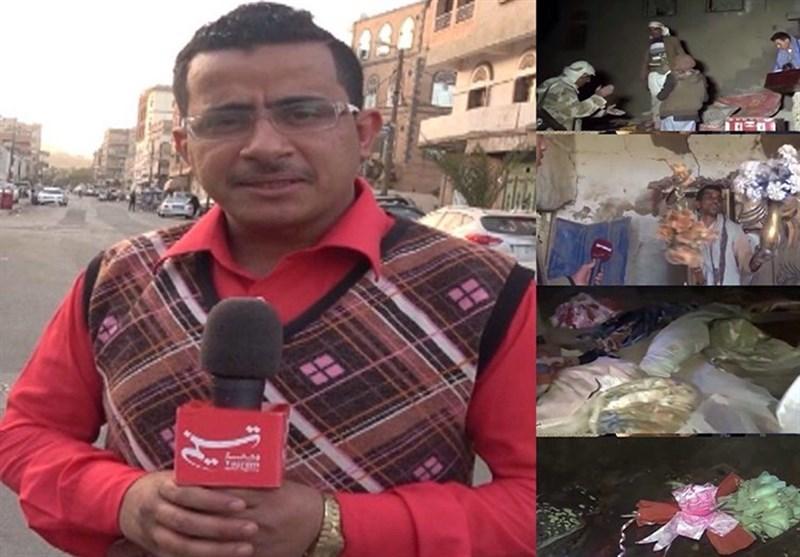 یمن/عروسی/ کنار خبر