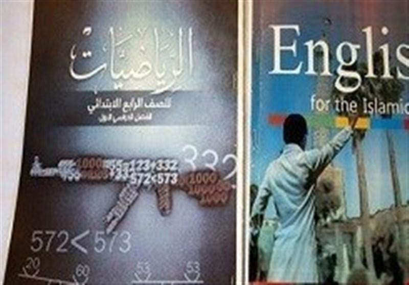 شیوههای وحشتناک داعش برای آموزش ریاضی و انگلیسی در مدارس!+ تصاویر