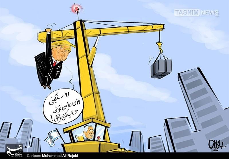 کاریکاتور/ دیدار دو دیوانه!!!
