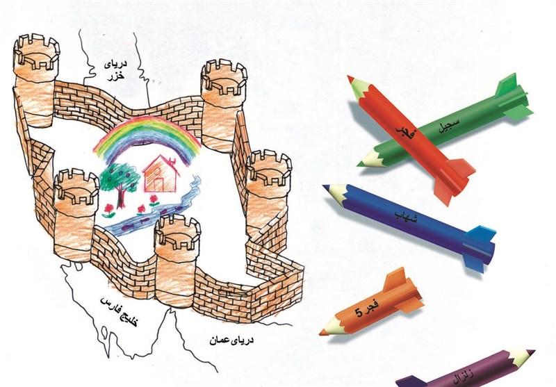 اختتامیه جشنواره «ایران قیامت شد» در دانشگاه تهران برگزار میشود