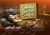 انتخابات شوراها در 37 شهر و 400 روستای استان بوشهر برگزار میشود