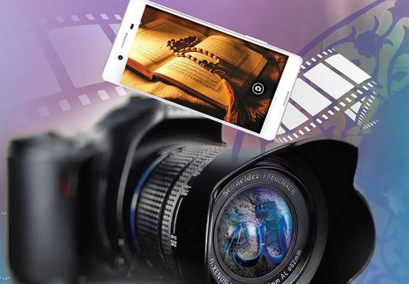 جشنواره ملی عکس آیات در کرج برگزار میشود