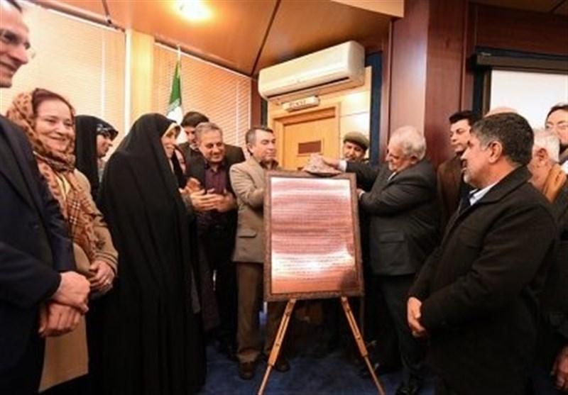 منشور حقوق شهروندی استان گلستان رونمایی شد