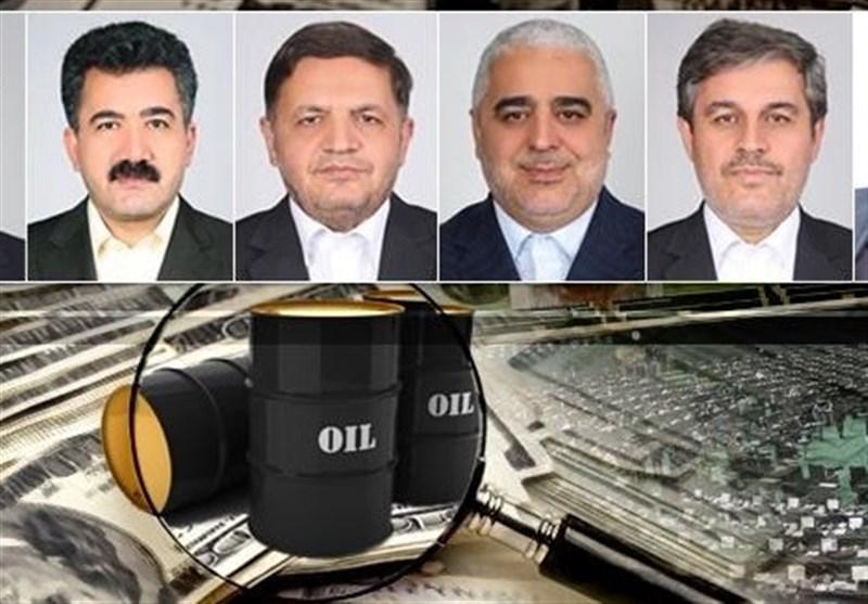 درآمدهای نفتی طی سال های 87 تا 91 زیرذره بین مجلس/ پول بیت المال به جای خزانه در جیب کیست؟