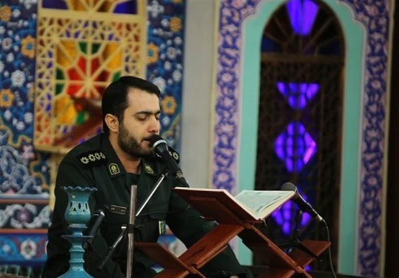 سی و پنجمین دوره مسابقات قرآن کارکنان سپاه آغاز شد