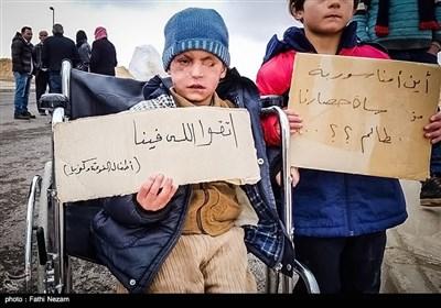 مردم مظلوم کفریا و فوعه اقدام به راهاندازی کمپینی با عنوان «ما نان میخواهیم ای خدا» کردهاند، این شهروندان بیدفاع همه جهانیان را مخاطب خود قرار داده و تاکید کردهاند تنها درخواست ما یک قرص نان است