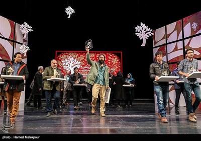 تقدیر از برگزیدگان نهمین جشنواره بینالمللی هنرهای تجسمی فجر