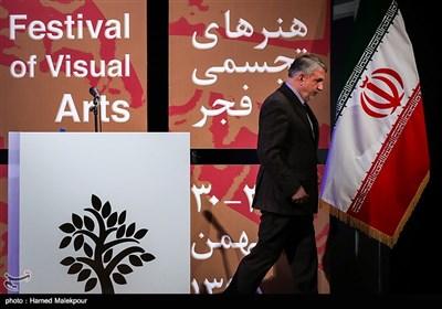 سیدرضا صالحی امیری وزیر فرهنگ و ارشاد اسلامی در مراسم اختتامیه نهمین جشنواره بینالمللی هنرهای تجسمی فجر