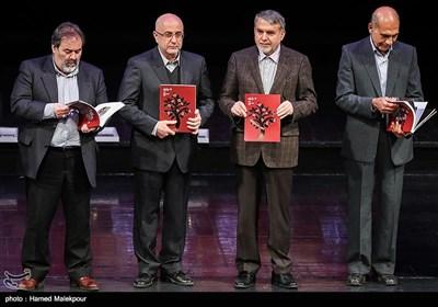 رونمایی از کتاب نهمین جشنواره بینالمللی هنرهای تجسمی فجر
