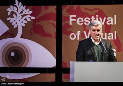 سخنرانی مجتبی آقایی دبیر نهمین جشنواره بینالمللی هنرهای تجسمی فجر