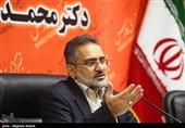نشست خبری رئیس کانون دانشگاهیان ایران اسلامی