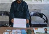 دستگیری متهم با اسناد جعلی