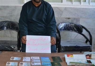 دستگیری یک تبعه بیگانه با 14 سند جعلی در سیستان و بلوچستان