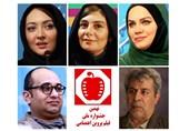 هیئت داوران جشنواره فیلم پروین اعتصامی