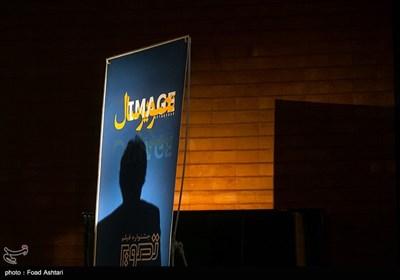 مراسم افتتاحیه جشن تصویر سال