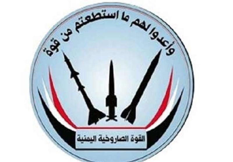 إنجاز نوعی کبیر للقوة الصاروخیة فی الجیش الیمنی