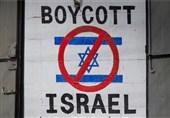 Irish Novelist Not to Publish New Novel in Hebrew, Says She Supports Boycott of Israel