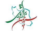 کاروان «ایران سرزمین برادری2» راهی مناطق سنینشین کشور میشود