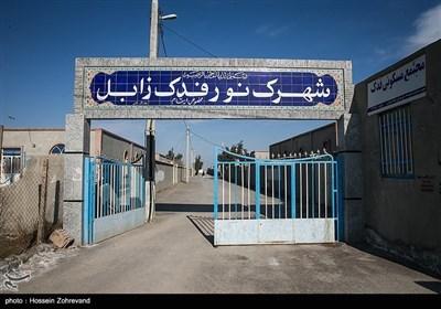 ایران کے صوبہ سیستان و بلوچستان میں سپاہ پاسداران کے ترقیاتی منصوبے