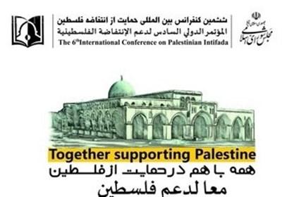 قطر اقدام به بازسازی غزه کرده است
