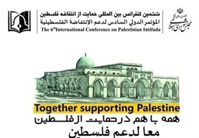 انطلاق اعمال المؤتمر الدولی السادس لدعم الانتفاضة الفلسطینیة بطهران