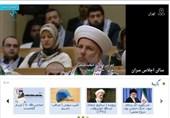 پخش زنده سخنان رهبر معظم انقلاب اسلامی از KHAMENEI.IR