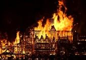 مرگبارترین آتش سوزی های تاریخ