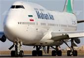 اتهامات اثباتنشده علیه تهران بهانه آلمان برای تحریم خطوط هوایی ایران