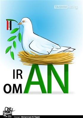 کاریکاتور/ عزم ایران و عمان برای برقراری صلح در یمن