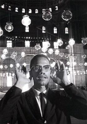 امریکی سیاہ فام رہنما میلکم ایکس کی برسی کی مناسبت سے