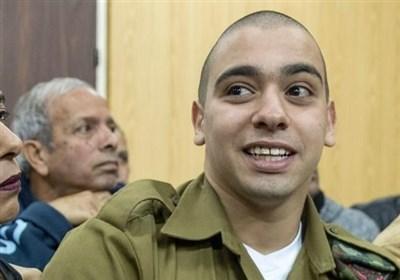 سرباز قاتل اسرائیلی