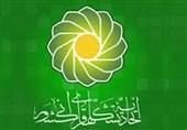 روند ادغام دو اتحادیه قرآنی منحرف شد