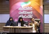 دومین مجمع عمومی زنان «جبهه مردمی نیروهای انقلاب» برگزار شد