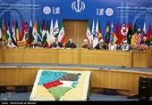 مراسم اختتامیه کنفرانس بینالمللی حمایت از انتفاضه فلسطین آغاز شد