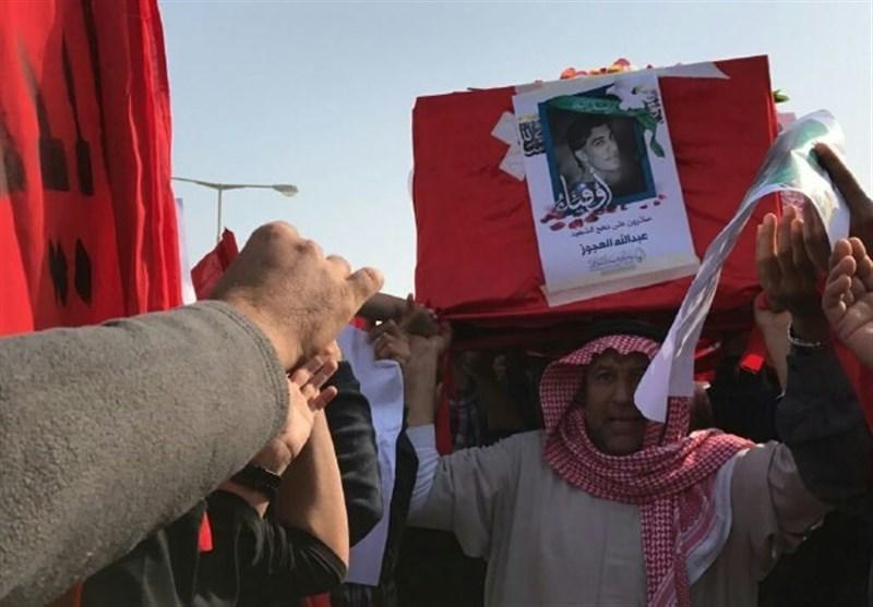 تشییع شهید جوان بحرینی