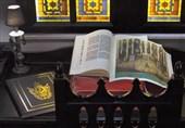 حروفچینی طلایی در گرانترین کتابخانه جهان + فیلم و عکس