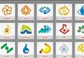 «مهدی فرجی» دبیر بیستمین جشنواره تولیدات رادیویی و تلویزیونی مراکز استانها شد