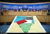 کنفرانس بین المللی حمایت از انتفاضه فلسطین