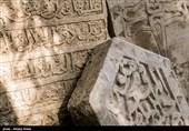 بقایای قبرستان شهر جویم - لارستان