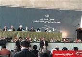 پیشنویس مرامنامه جبهه مردمی نیروهای انقلاب اسلامی تصویب شد + متن کامل