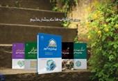 پنج کتاب از مجموعه «بیشتر بدانیم» انتشارات دارالحدیث