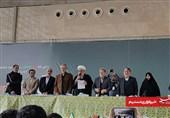 سوگند نامه جبهه مردمی