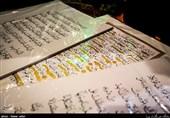 مسلمان شدن 37 سرباز کره جنوبی + عکس