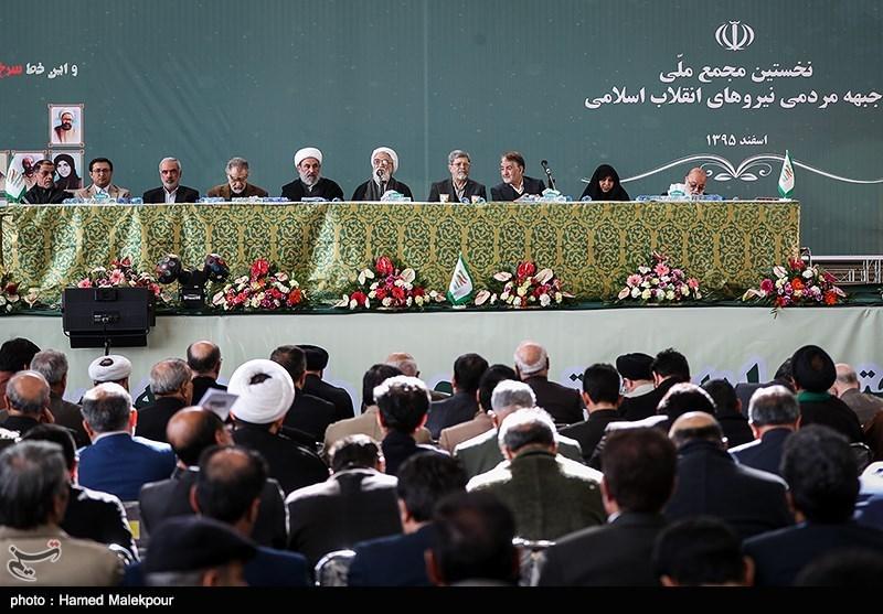 اعضای شورای مرکزی «جبهه مردمی نیروهای انقلاب اسلامی» انتخاب شدند + اسامی و نتایج آرا
