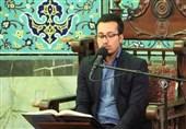 وحید خزایی قاری قرآن